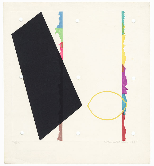 Work - 021, 1970 by Yoshisuke Funasaka (born 1939)