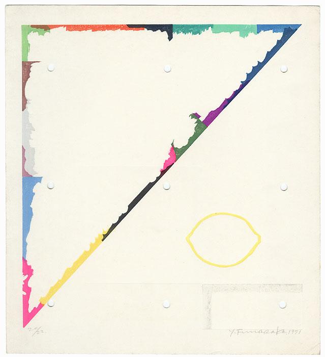 Work - JY7, 1971 by Yoshisuke Funasaka (born 1939)