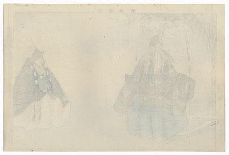 Saigyo-zakura (Saigyo's Cherry Tree) by Tsukioka Kogyo (1869 - 1927)