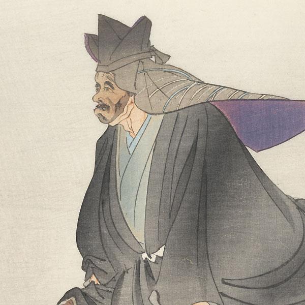The Kyogen Play Tsurigitsune by Tsukioka Kogyo (1869 - 1927)