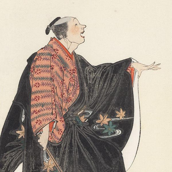 The Kyogen Play Kanaoka by Tsukioka Kogyo (1869 - 1927)