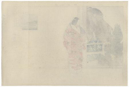 Funabashi (The Boat Bridge) by Tsukioka Kogyo (1869 - 1927)