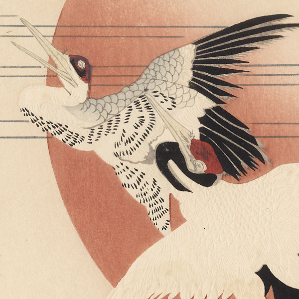 Cranes and Setting Sun Surimono by Yanagawa Shigemasa (active 1840s - 1860s)