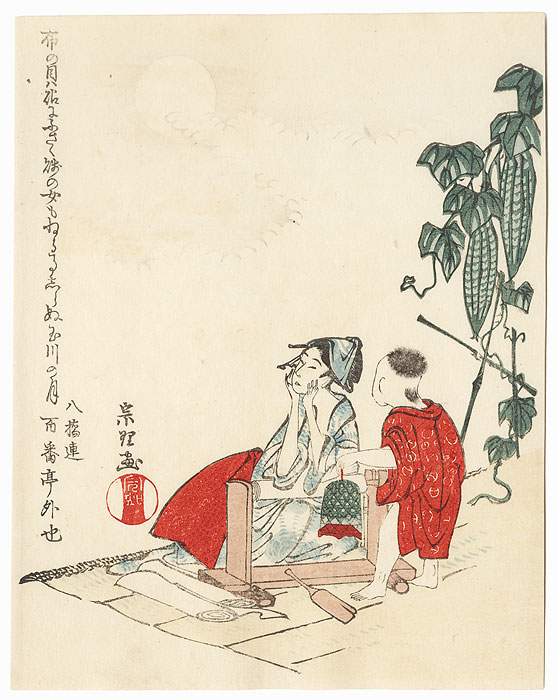 Cloth Fulling Surimono by Hokusai (1760 - 1849)