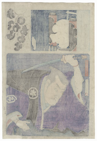 Hon Brigade, Third Group: Bando Kamezo I as Honzo by Kunichika (1835 - 1900)