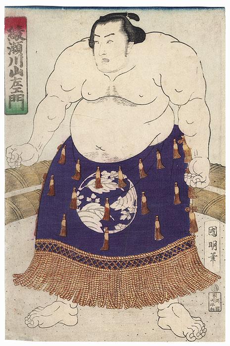 Sumo Wrestler with a Tasseled Apron by Kuniaki II (1835 - 1888)