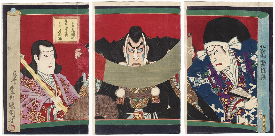 The Eight Kabuki Plays: The Subscription List, 1875 by Kunichika (1835 - 1900)