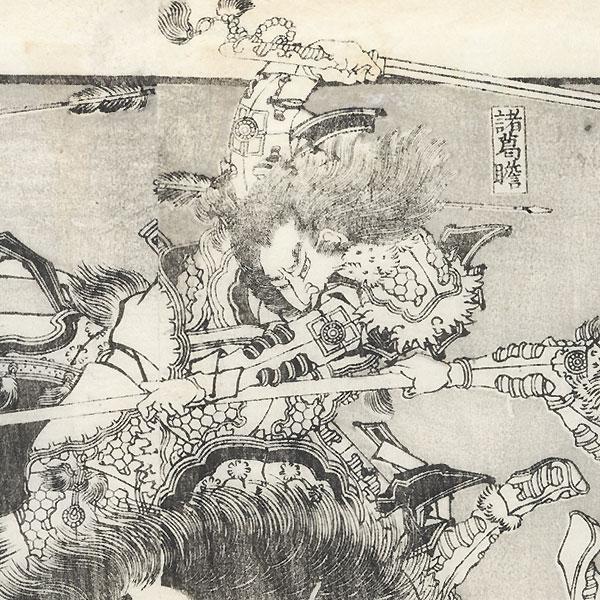 Heated Battle by Hokusai (1760 - 1849)