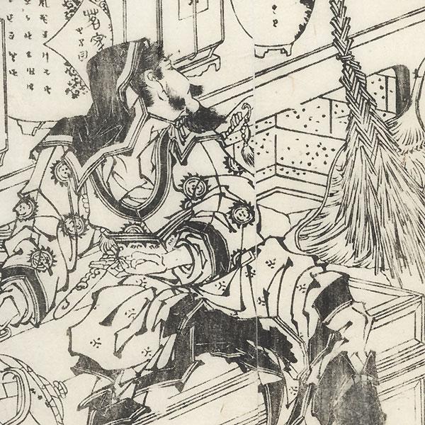 Seated Man and Shelves of Jars by Hokusai (1760 - 1849)