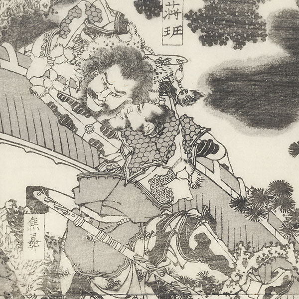 Rooftop Battle by Hokusai (1760 - 1849)