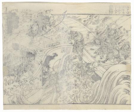 Naval Battle by Hokusai (1760 - 1849)