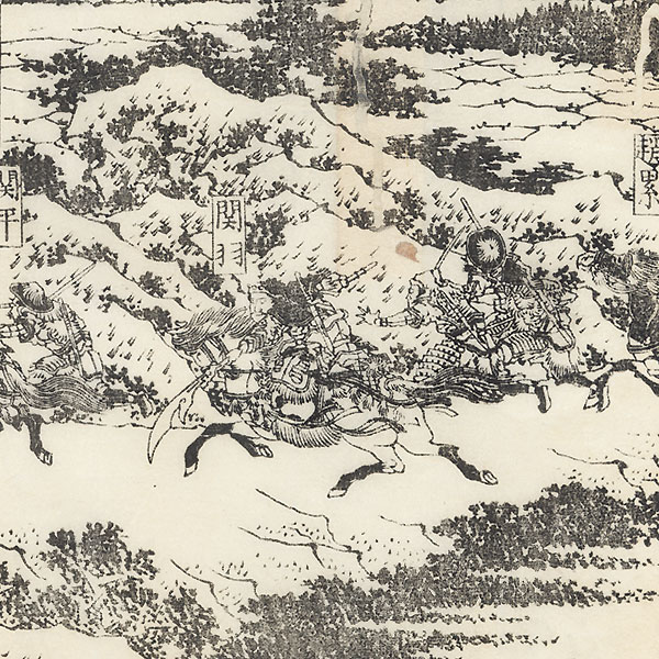 Traveling through the Snow at Night by Hokusai (1760 - 1849)