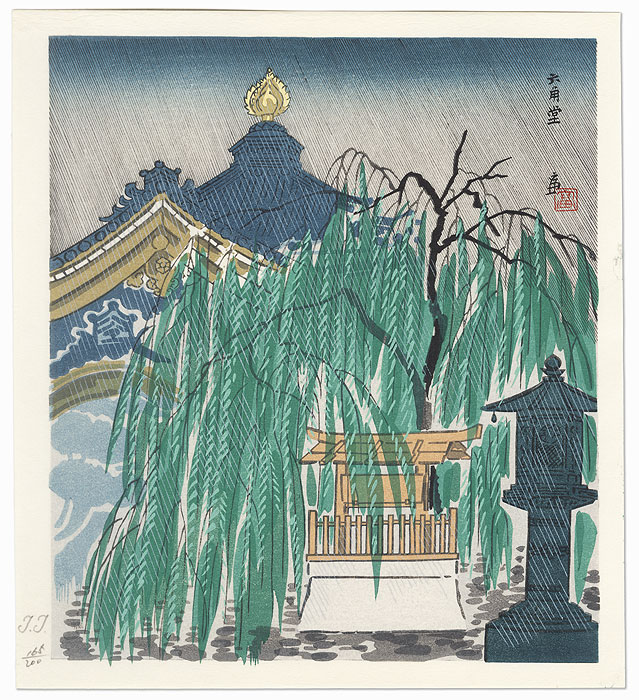 Willow and Temple in Rain by Tokuriki (1902 - 1999)
