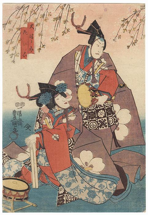 Bando Shuka I and Arashi Yoshisaburo III  as Musicians, 1851 by Toyokuni III/Kunisada (1786 - 1864)
