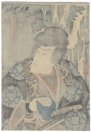 Ichikawa Danjuro VIII as Jitsumu Shonin Jiraiya, 1852 by Toyokuni III/Kunisada (1786 - 1864)