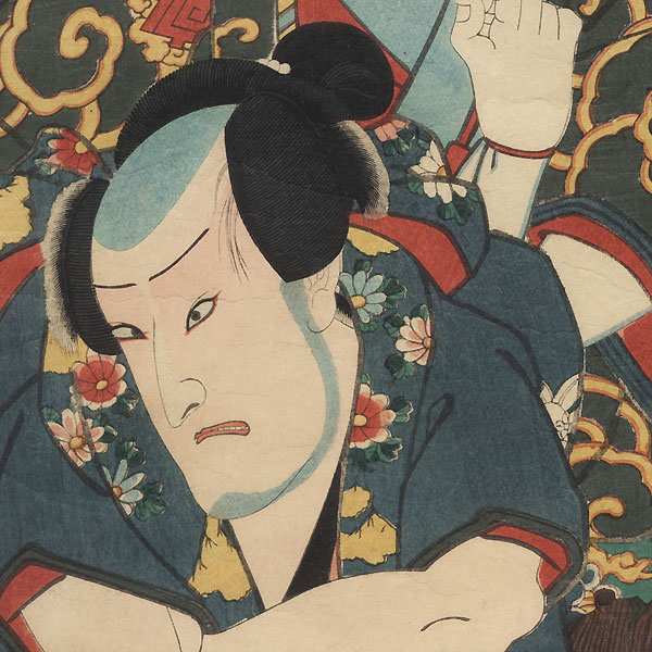 Nakamura Shikan IV as Banzaemon and Ichimura Uzaemon XIII as Shikazo, 1861 by Toyokuni III/Kunisada (1786 - 1864)