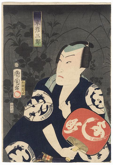 Bando Hikosaburo, 1865 by Kunichika (1835 - 1900)