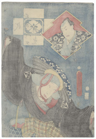 Candy Peddler, 1854 by Toyokuni III/Kunisada (1786 - 1864)