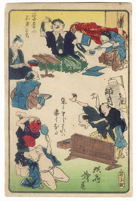 Feats of Reading; Red-faced Men by Kyosai (1831 - 1889)