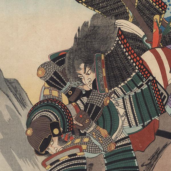 Battle of Shizugatake: Kato Toranosuke and Yamaji Shogen, 1897 by Chikanobu (1838 - 1912)