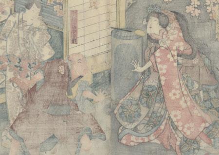 Beauty, Manservant, and Samurai, 1851 by Toyokuni III/Kunisada (1786 - 1864)