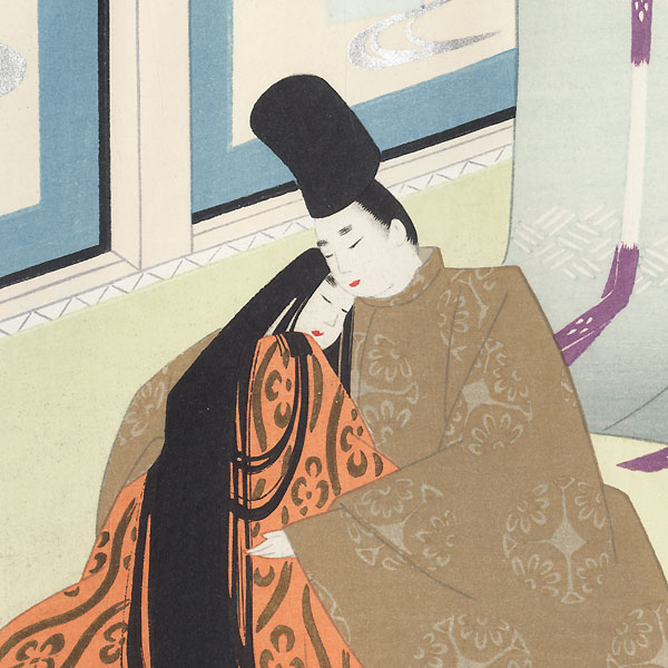 Fuji-uraba (Leaves of Wisteria), Chapter 33 by Masao Ebina (1913 - 1980)