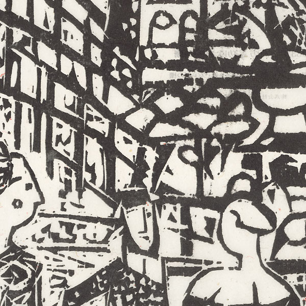 Greenwich Village by Munakata (1903 - 1975)