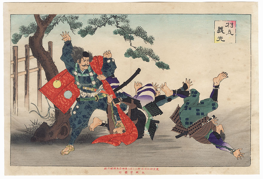 Murakami Yoshimitsu Retrieving His Clan's Banner by Chikanobu (1838 - 1912)