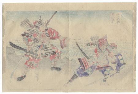 Akushichibyoe Kagekiyo Battling Mionoya Juro by Chikanobu (1838 - 1912)