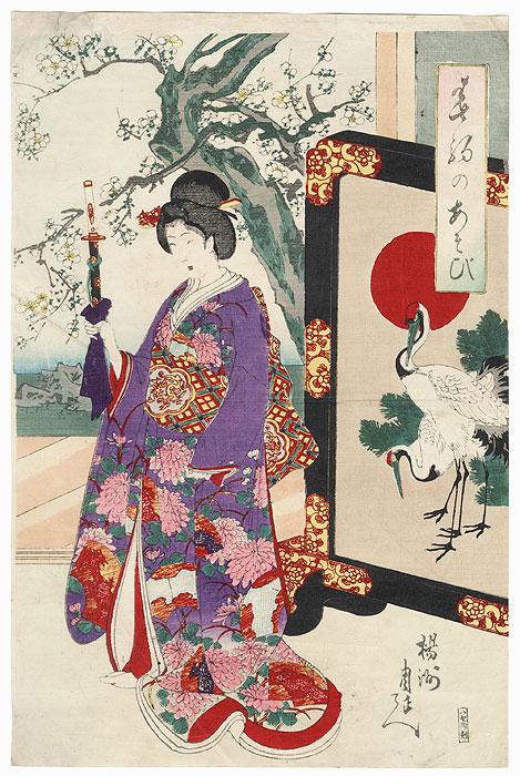 Beauty Carrying a Sword by Chikanobu (1838 - 1912)