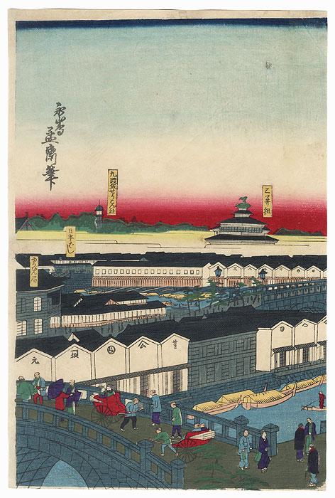 Kaiunbashi in Tokyo, 1876 by Yoshitora (active circa 1840 - 1880)