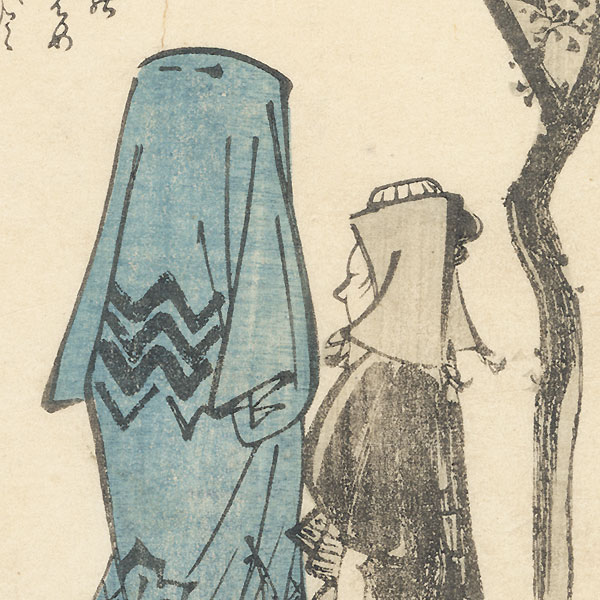 Beauties Walking by Edo era artist (unsigned)
