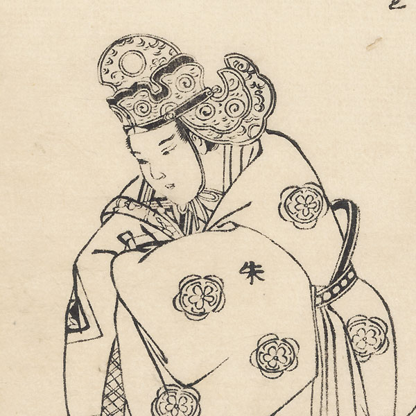 Nobleman by Edo era artist (unsigned)