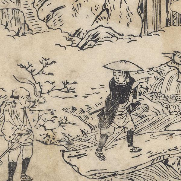 Travelers and Waterfall by Bairyu