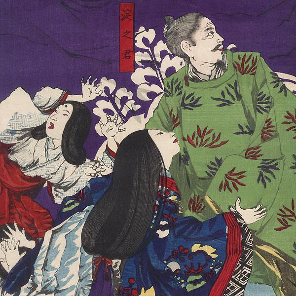 The Great Earthquake at Momoyama Palace in Fushimi, 1883 by Kiyochika (1847 - 1915)
