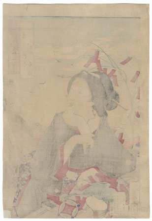 January: Hama of Yanagibashi Returning on a Boat from Myogi Shrine on First Hare Day, First Edition by Yoshitoshi (1839 - 1892)