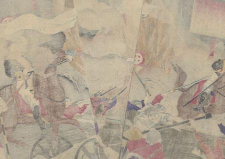 Chronicle of the War at Kagoshima, 1877 by Chikanobu (1838 - 1912)