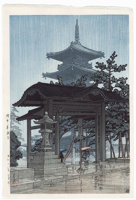 Zentsuji Temple in Rain, 1937 by Hasui (1883 - 1957)