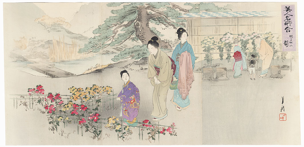 Chrysanthemums at Dango Slope by Gekko (1859 - 1920)