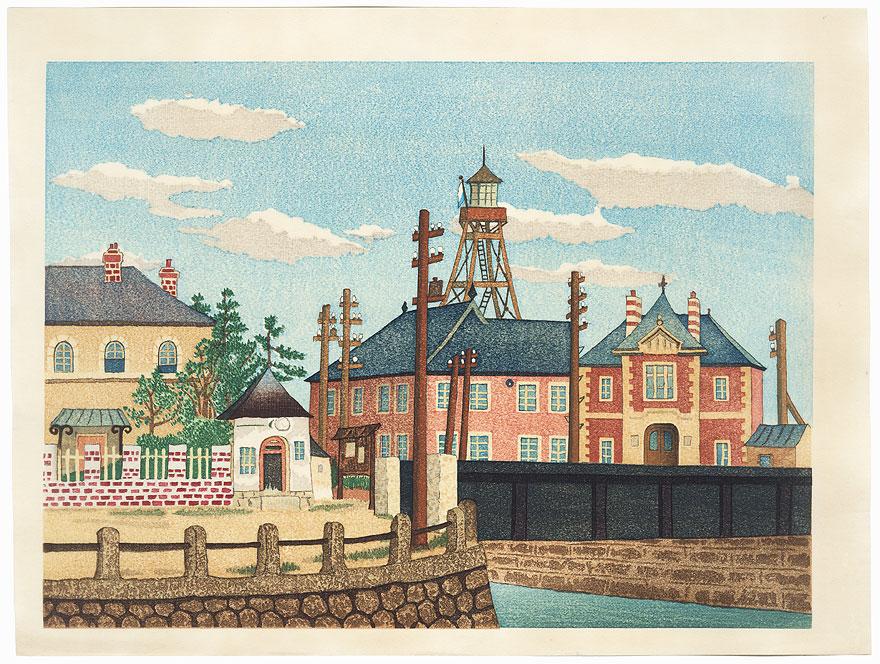 Bridge, 1970 by Oka Shikanosuke (1898 - 1978)