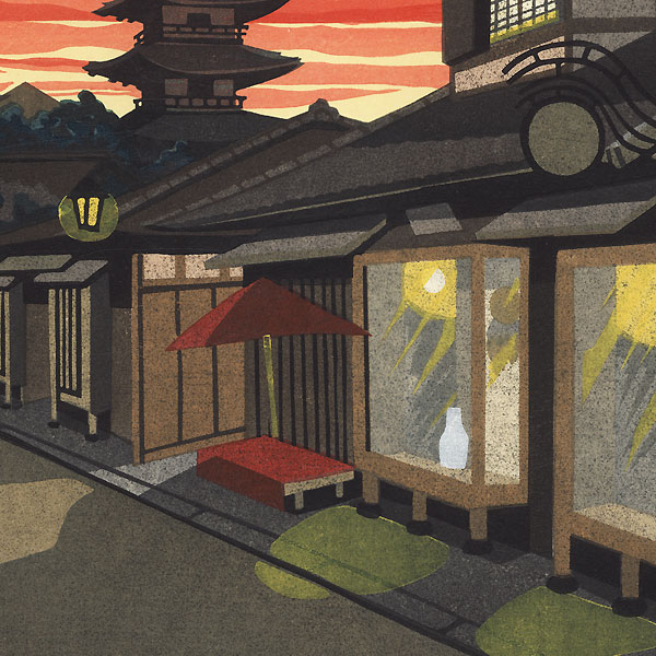 Sunset Glow Pagoda (Yasaka), 1986 by Masao Ido (1945 - 2016)