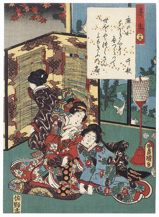 Yomogyu, Chapter 15, 1853 by Toyokuni III/Kunisada (1786 - 1864)