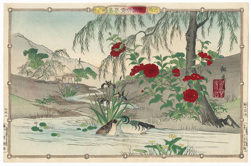 Ducks by Rinsai (1847 - ?)