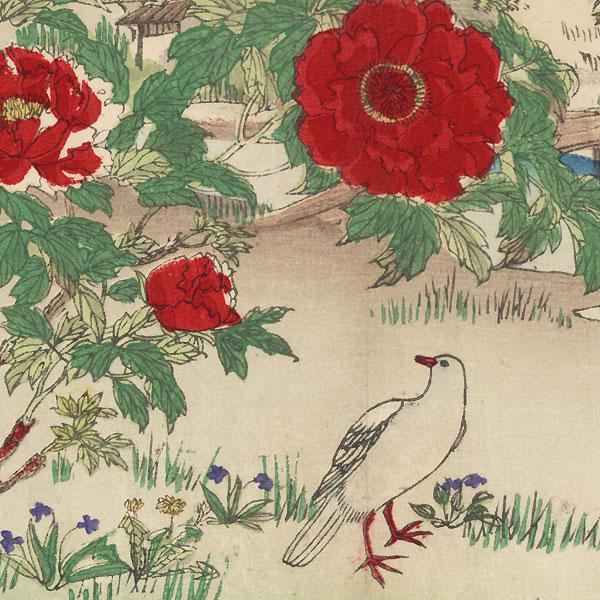 Pigeons by Rinsai (1847 - ?)