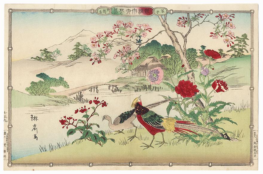 Golden Pheasants by Rinsai (1847 - ?)