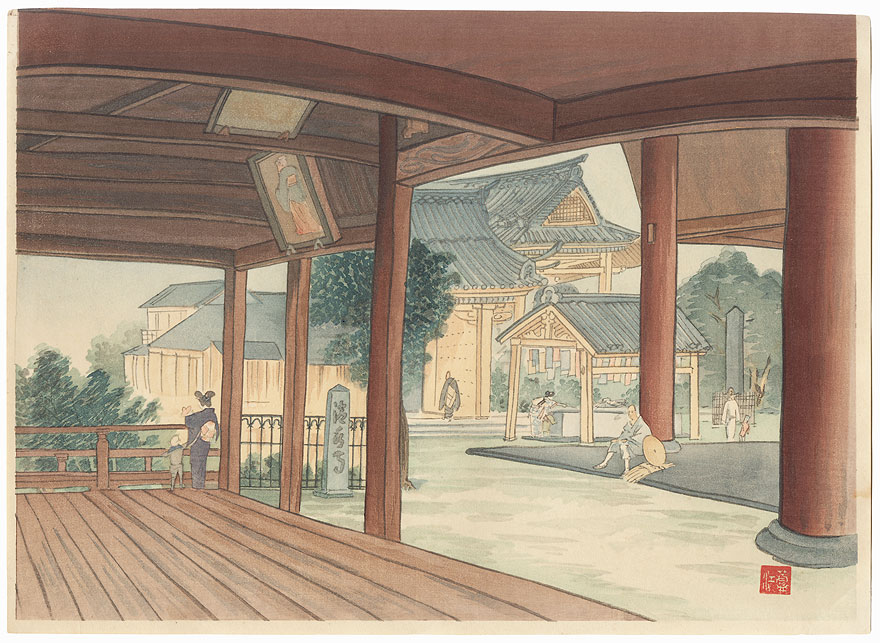View of a Temple by Shin-hanga & Modern artist (not read)
