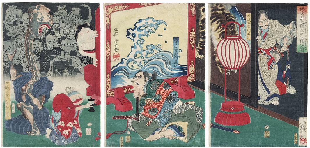 Naoyuki Conquers the Old Badger at Fukashima's Mansion, 1866 by Yoshitoshi (1839 - 1892)