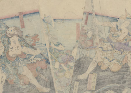 Tametomo Sinking an Enemy Ship with a Single Arrow by Yoshiiku (1833 - 1904)