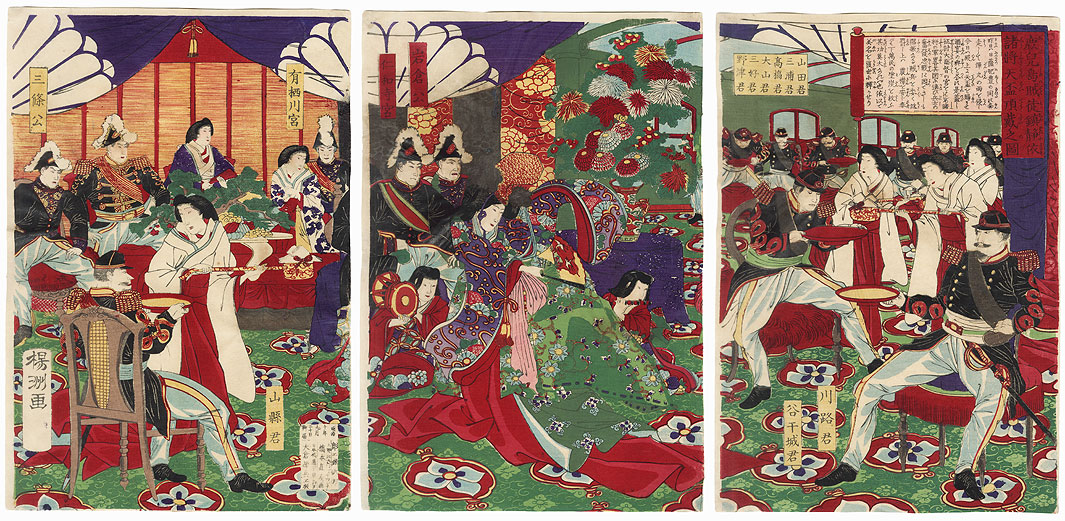 Celebration after the Pacification of the Rebels of Kagoshima, 1877 by Chikanobu (1838 - 1912)