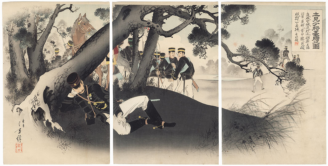 The Fearlessness of Major General Tatsumi, 1895 by Toshikata (1866 - 1908)